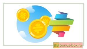Иконка бонус на юле