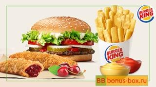 Как накопить и как потратить бонусы СПАСИБО в Бургер Кинг (Burger King)